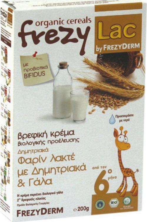 Φαρίν Λακτέ με Δημητριακά και Γάλα 200 gr