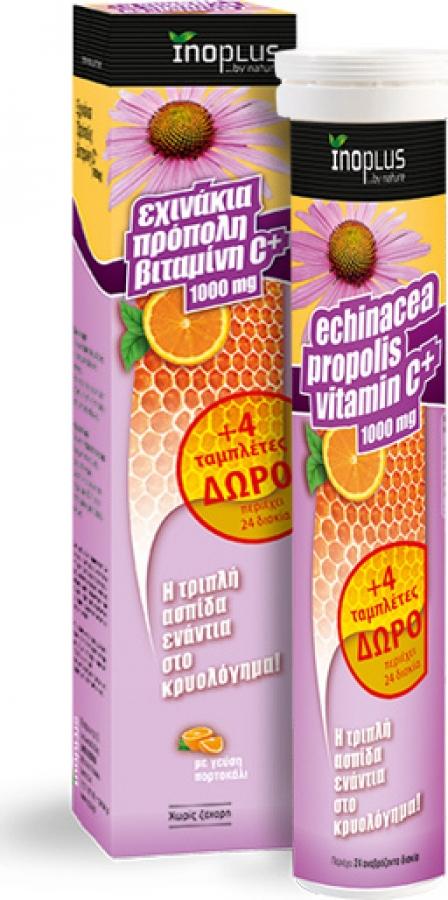 Inoplus Vitamin C + Echinacea + Propolis + 4 Ταμπλέτες Δώρο 24 eff Tabs