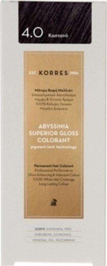 Korres Abyssinia Superior Gloss Colorant 4.0 Καστανό