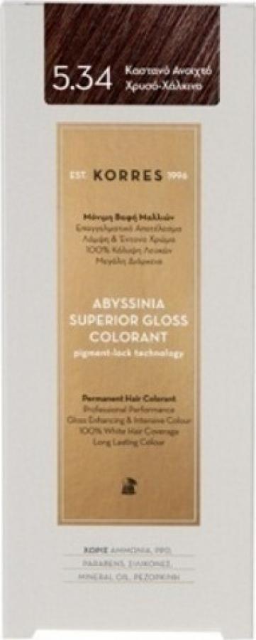 Korres Abyssinia Superior Gloss Colorant 5.34 Καστανό Ανοιχτό-Χρυσό Χάλκινο