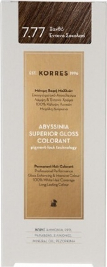 Korres Abyssinia Superior Gloss Colorant 7.77 Ξανθό Έντονο Σοκολατί