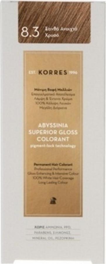 Korres Abyssinia Superior Gloss Colorant 8.3 Ξανθό Ανοιχτό Χρυσό 50ml