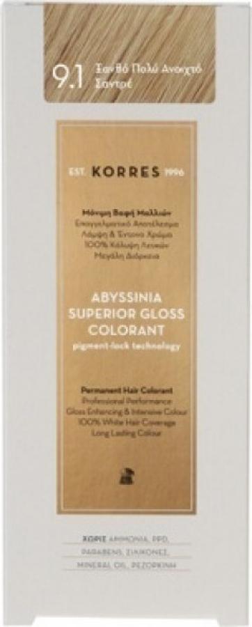 Korres Abyssinia Superior Gloss Colorant 9.1 Ξανθό Πολύ Ανοιχτό Σαντρέ
