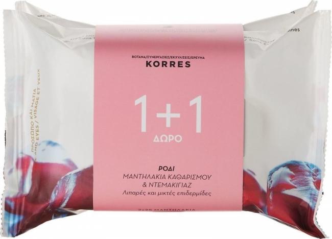 KORRES Ρόδι Μαντηλάκια καθαρισμού και ντεμακιγιάζ 25 τεμάχια Δώρο 1+1