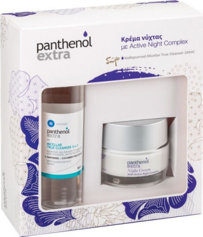 Medisei Panthenol Extra Active Night Complex Set