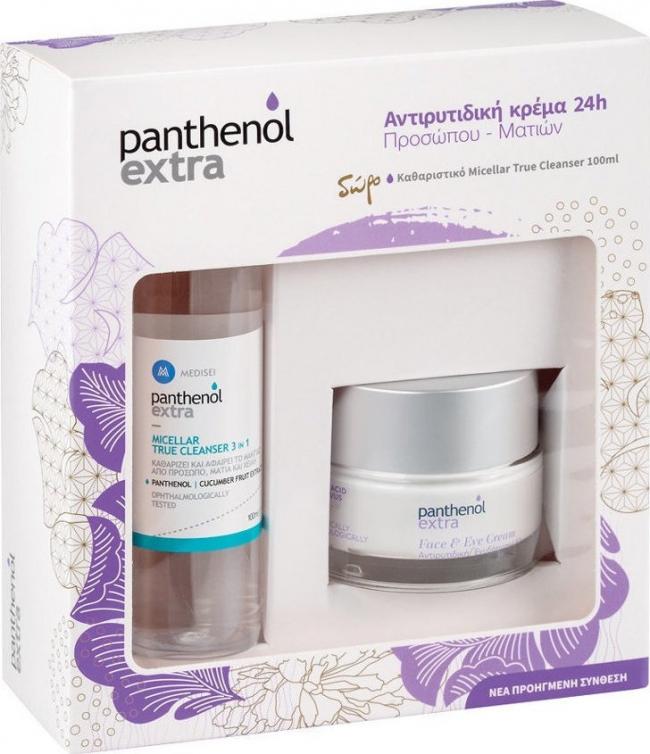 Medisei Panthenol Extra Micellar True Cleanser 3 In 1 & Face & Eye Cream