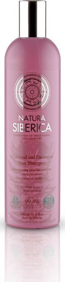 Natura Siberica Coloured and Damaged Hair Shampoo 400ml Σαμπουάν για Βαμμένα και Ταλαιπωρημένα Μαλλιά