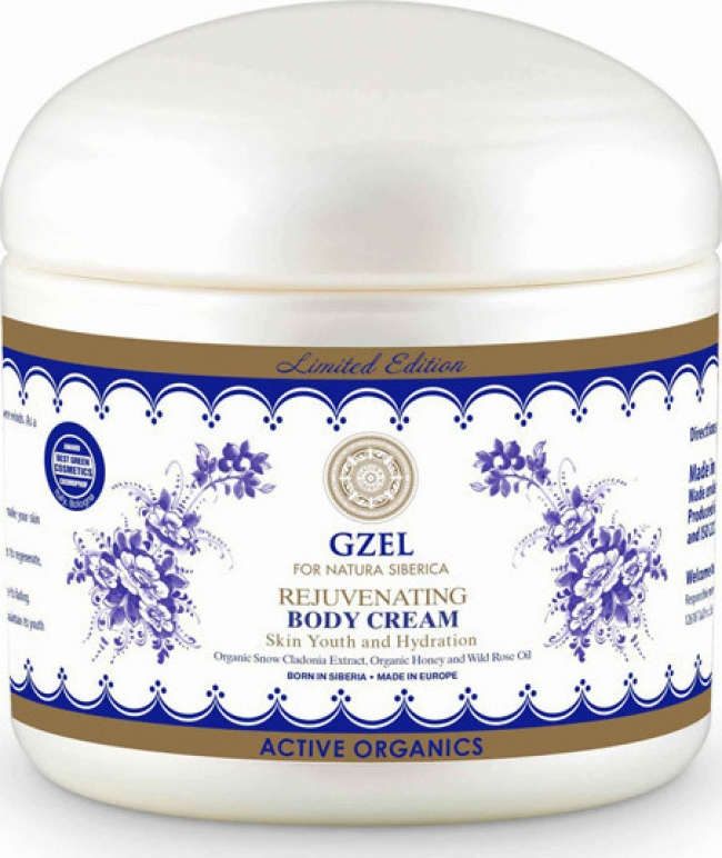 Natura Siberica Gzel Rejuvinating body cream Σύσφιξη και Αποκατάσταση Κρέμα Σώματος 370ml