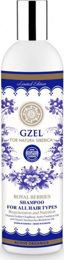 Natura Siberica Gzel Royal Berries Hair Shampoo Αναγέννηση & Θρέψη για Όλους τους Τύπους 400ml