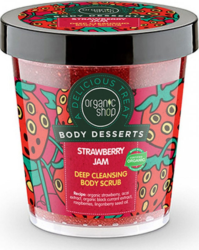 Natura Siberica Organic Shop Body Desserts Strawberry Jam Deep Cleansing Body Scrub 450ml