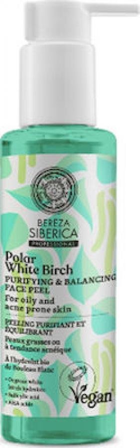 Natura Siberica Polar White Birch, Τζέλ Πίλνινγκ για Καθαρισμό & Εξισορρόπηση, για Λιπαρή και Ακνεϊκή Επιδερμίδα, 145ml