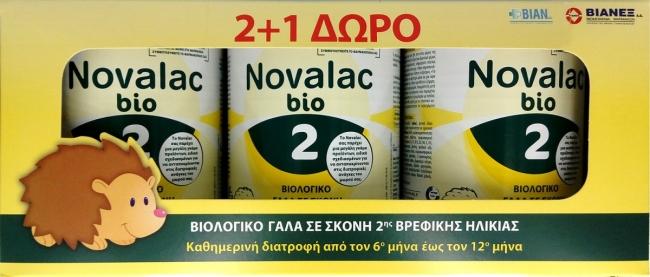 Novalac Bio 2 Γάλα σε Σκόνη 6m+  3x400gr