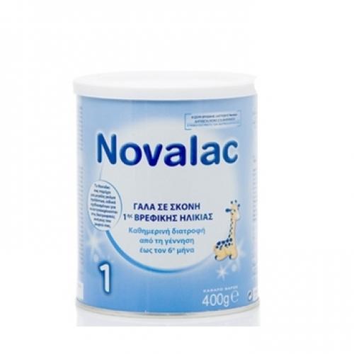 Novalac Γάλα 1 400gr Καθημερινή διατροφή από τη γέννηση έως τον 6 μήνα