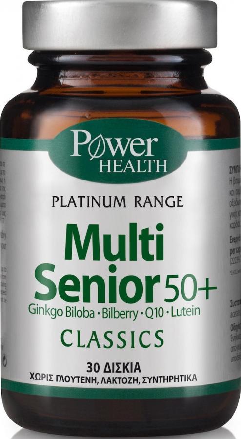 Power Health Classics Platinum Range Multi Senior 50+ 30 ταμπλέτες