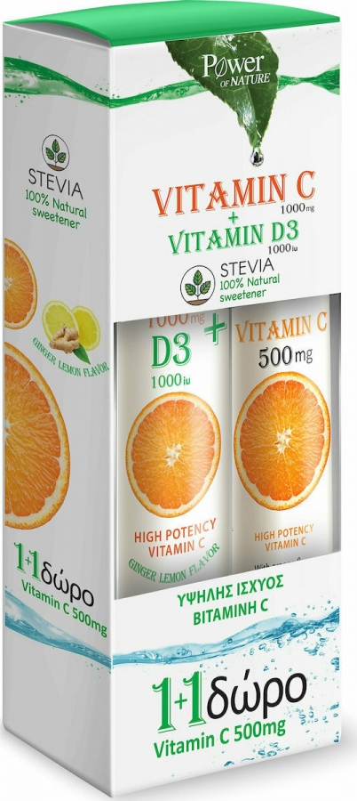 Power Of Nature Vitamin C 1000mg & D3 1000iu Stevia 24 αναβράζοντα δισκία & Vitamin C 500mg 20 αναβράζοντα δισκία
