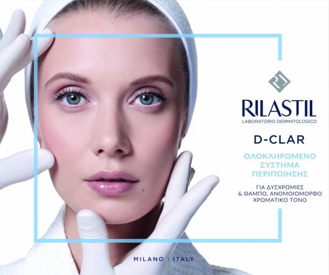 Rilastil D-Clar Promo Pack Concentrated Micropeeling 100 ml & Depigmenting Concentrate Drops 30 ml & Daily Depigmenting Cream 40 ml