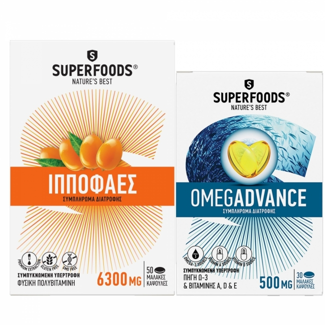 Superfoods Ιπποφαές 50 Κάψουλες & Omegadvance 30 Κάψουλες