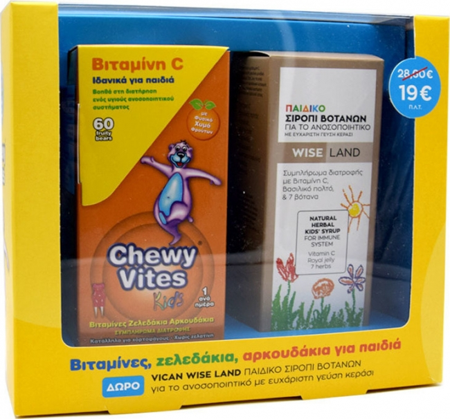 Vican Chewy Vites Vitamin C 60 μασώμενα ζελεδάκια & Δώρο Wise Land Παιδικό Σιρόπι Με Βασιλικό Πολτό 120mL