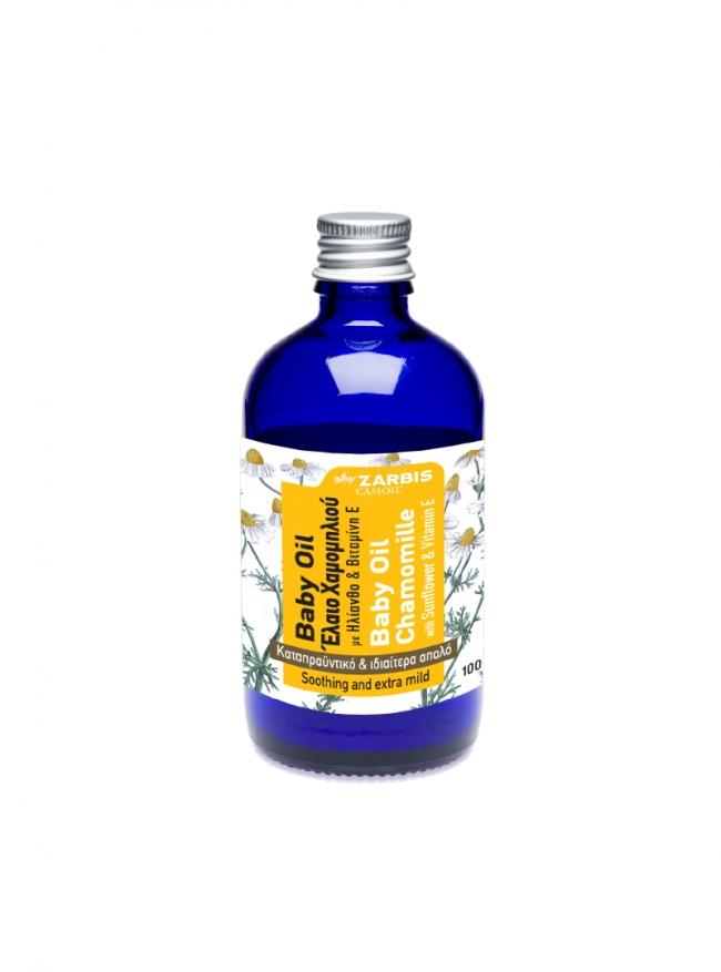 Zarbis Camoil  Λάδι Χαμομηλιού Baby Oil 100ml